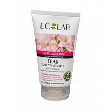 Скраб для лица  УВЛАЖНЯЮЩИЙ  для сухой и чувствительной кожи  150ml EcoLab