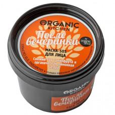 Маска-sos для лица  ПОСЛЕ ВЕЧЕРИНКИ  серия Organic Kitchen  100ml Organic Shop
