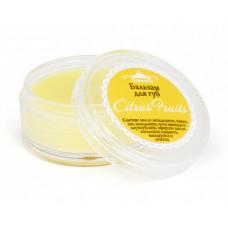 Бальзам для губ  CITRUS FRUITS  защищает от непогоды, обеспечивает питание, увлажнение и мягкость  15g СпивакЪ
