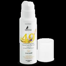 Бальзам-кондиционер  №49   для нормальных и жирных волос  150 ml Sativa